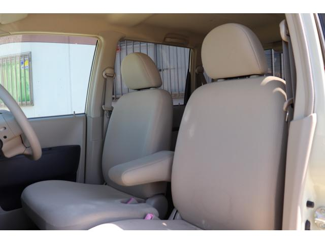 「日産」「オッティ」「コンパクトカー」「兵庫県」の中古車16