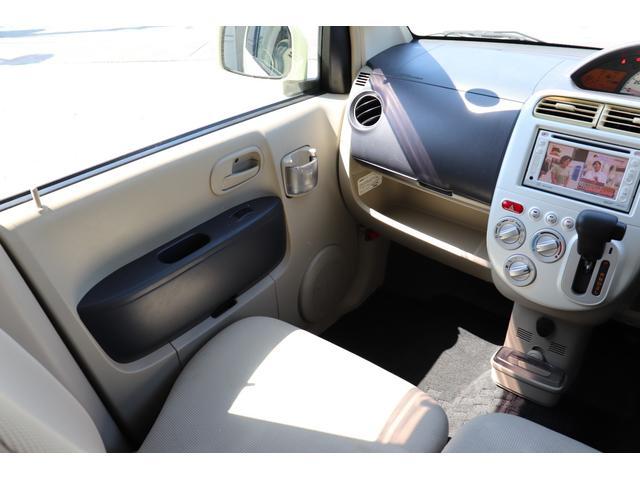 「日産」「オッティ」「コンパクトカー」「兵庫県」の中古車34