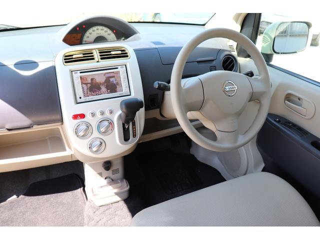 「日産」「オッティ」「コンパクトカー」「兵庫県」の中古車36
