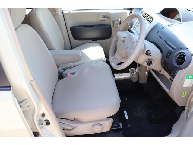 「日産」「オッティ」「コンパクトカー」「兵庫県」の中古車46