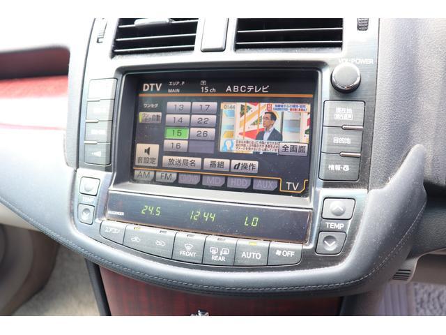 ロイヤルサルーン ナビパッケージ BLITZ車高調 ブレスト20AW スマートキー HDDナビフルセグBカメラ(16枚目)