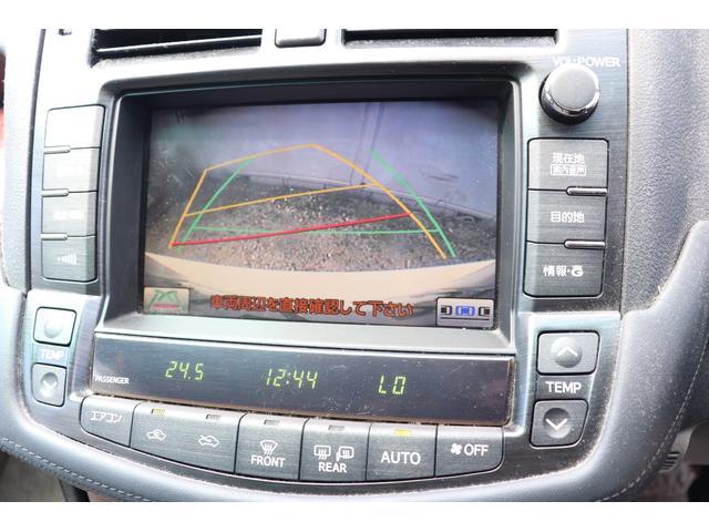 ロイヤルサルーン ナビパッケージ BLITZ車高調 ブレスト20AW スマートキー HDDナビフルセグBカメラ(17枚目)