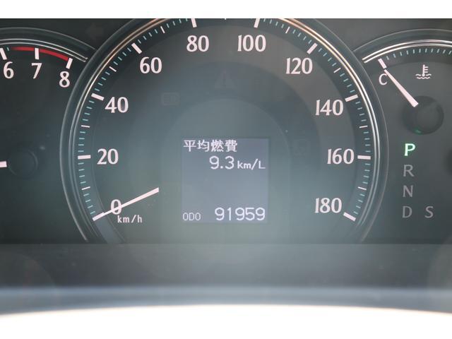 ロイヤルサルーン ナビパッケージ BLITZ車高調 ブレスト20AW スマートキー HDDナビフルセグBカメラ(18枚目)