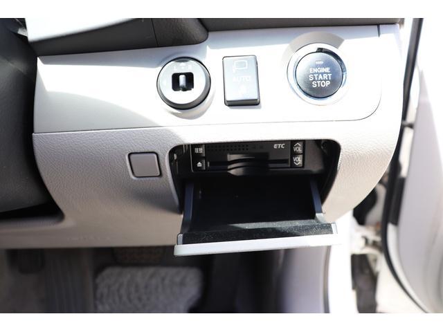 ロイヤルサルーン ナビパッケージ BLITZ車高調 ブレスト20AW スマートキー HDDナビフルセグBカメラ(19枚目)