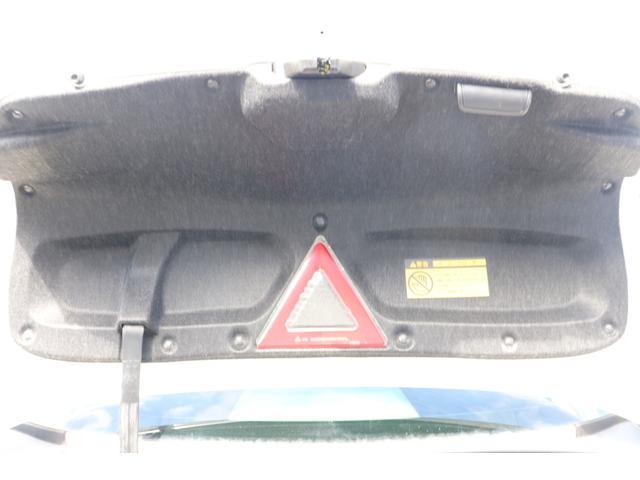 ロイヤルサルーン ナビパッケージ BLITZ車高調 ブレスト20AW スマートキー HDDナビフルセグBカメラ(21枚目)