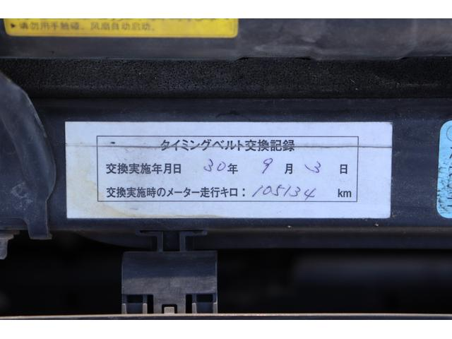「スバル」「レガシィツーリングワゴン」「ステーションワゴン」「兵庫県」の中古車17