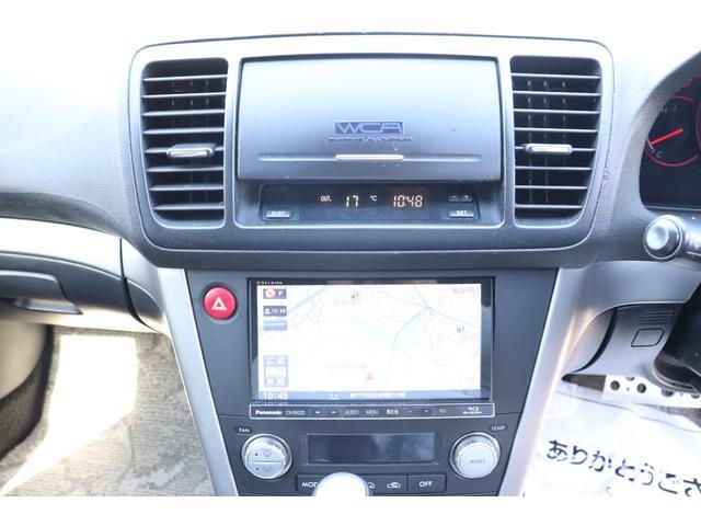 「スバル」「レガシィツーリングワゴン」「ステーションワゴン」「兵庫県」の中古車23