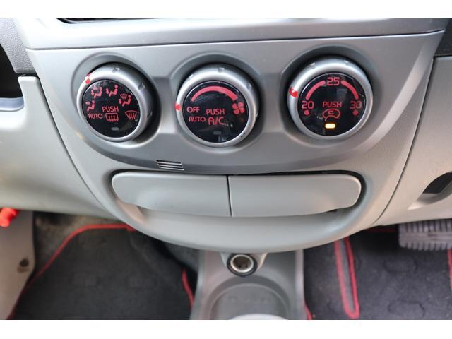 G ターボ スマートキー ドアバイザー 電格ミラー AUTOライト ETC 純正15AW(19枚目)