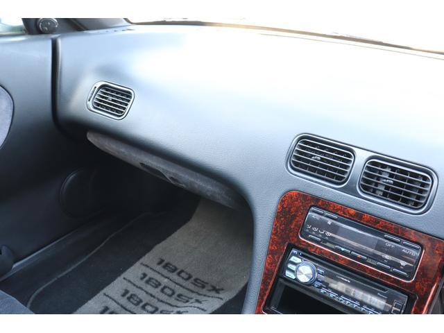 タイプX 後期モデル ADVAN17AW BRIDEセミバケ GPスポーツマフラー HKS車高調 社外デフ1WAY エアクリ(23枚目)