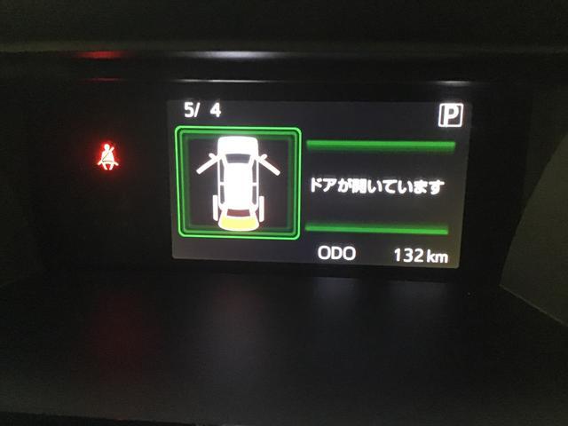 「ダイハツ」「トール」「ミニバン・ワンボックス」「兵庫県」の中古車16