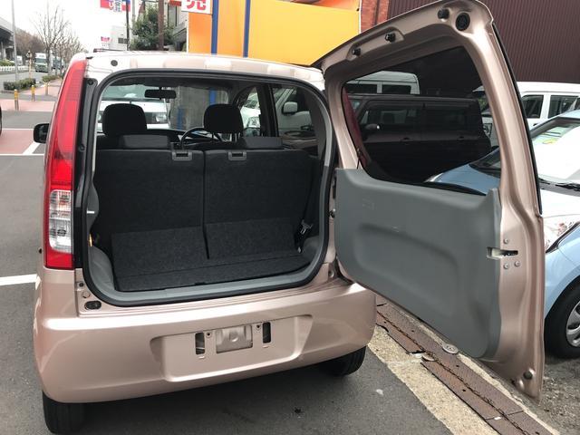 「ダイハツ」「ムーヴ」「コンパクトカー」「大阪府」の中古車21