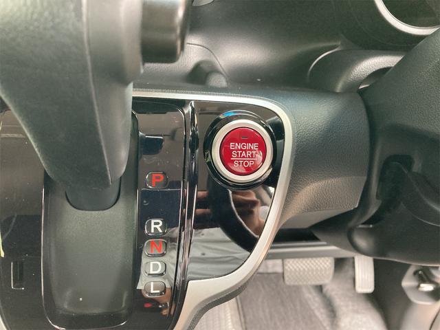 G・Lパッケージ 車椅子仕様車 G Lパッケージ Pスタ-ト 左パワースライドドア 横滑り防止 ナビ TV Bモニタ- TC 電動ウインチ リモコン(21枚目)
