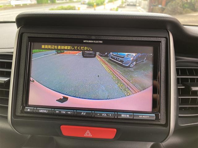 G・Lパッケージ 車椅子仕様車 G Lパッケージ Pスタ-ト 左パワースライドドア 横滑り防止 ナビ TV Bモニタ- TC 電動ウインチ リモコン(23枚目)