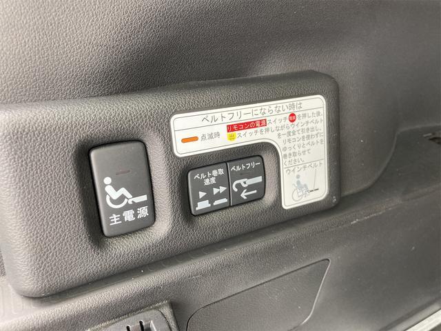 G・Lパッケージ 車椅子仕様車 G Lパッケージ Pスタ-ト 左パワースライドドア 横滑り防止 ナビ TV Bモニタ- TC 電動ウインチ リモコン(32枚目)