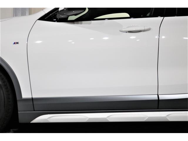 xDrive18d MスポーツX 3DDesign Ver.(31枚目)