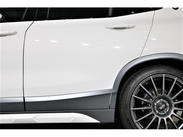 xDrive18d MスポーツX 3DDesign Ver.(32枚目)