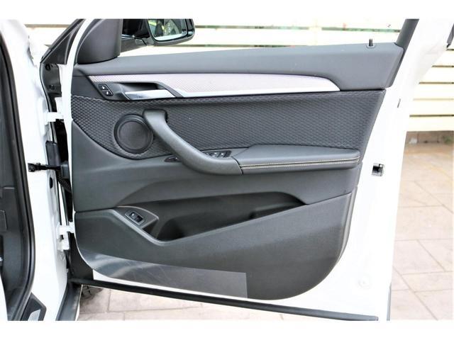 xDrive18d MスポーツX 3DDesign Ver.(54枚目)