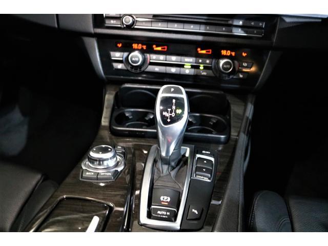 「BMW」「5シリーズ」「ステーションワゴン」「兵庫県」の中古車13