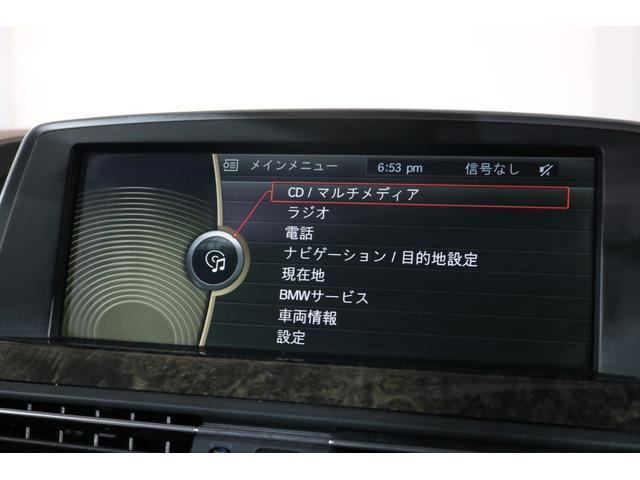 650iグランクーペ Mスポーツ YZRACING(12枚目)