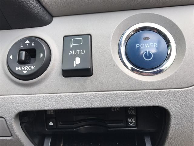 トヨタ クラウンハイブリッド ベースグレード 純正HDDナビ 地デジ Bカメラ HID