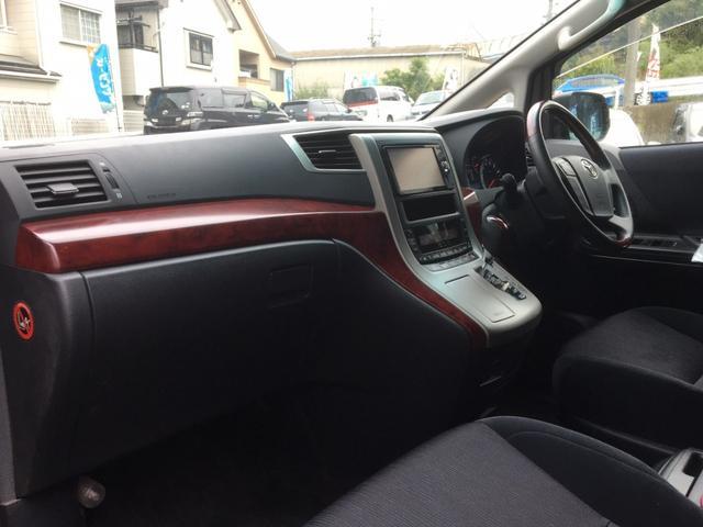 トヨタ ヴェルファイア 2.4Z HDDナビ 地デジ HID 両側電動ドア Bカメラ