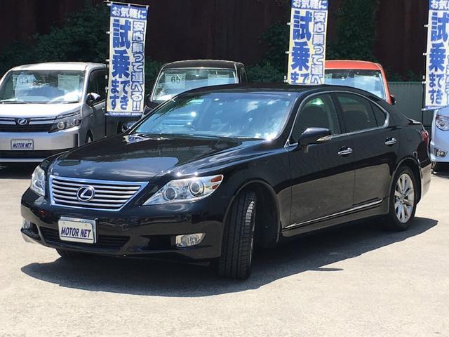 「レクサス」「LS」「セダン」「京都府」の中古車30
