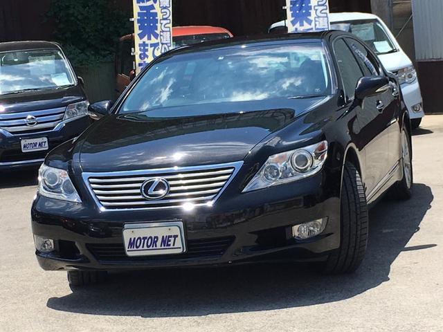 「レクサス」「LS」「セダン」「京都府」の中古車32