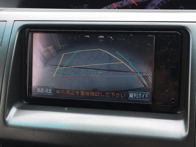 「トヨタ」「エスティマ」「ミニバン・ワンボックス」「京都府」の中古車18