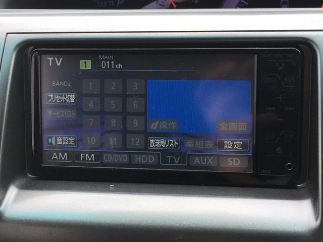 「トヨタ」「エスティマ」「ミニバン・ワンボックス」「京都府」の中古車19