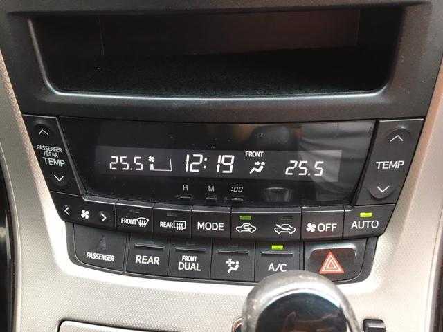 「トヨタ」「アルファード」「ミニバン・ワンボックス」「京都府」の中古車32