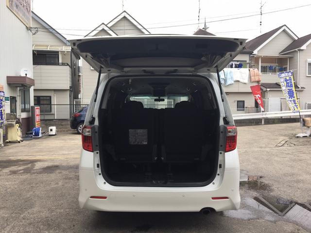 「トヨタ」「アルファード」「ミニバン・ワンボックス」「京都府」の中古車39