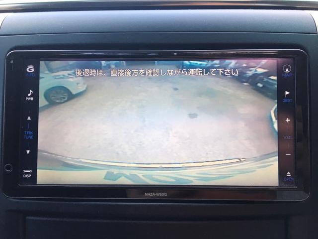 「トヨタ」「ヴェルファイア」「ミニバン・ワンボックス」「京都府」の中古車25