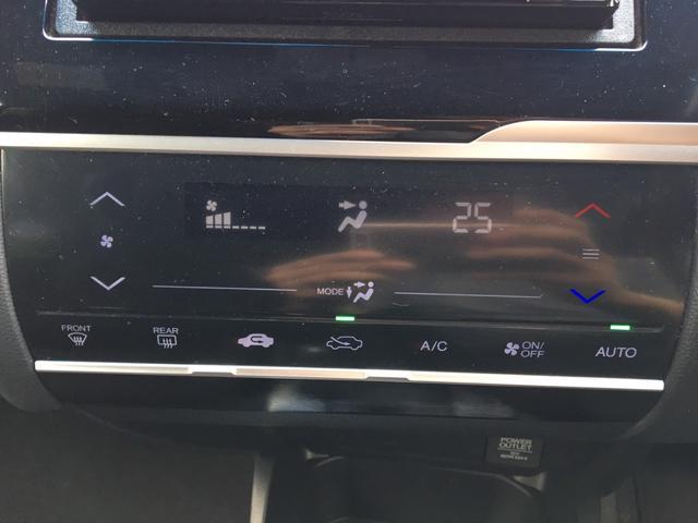 RS 社外エクリップスSDナビ フルセグTV バックカメラ(27枚目)