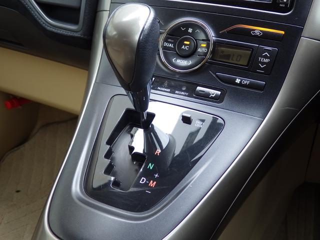 G HDDナビ フルセグTV スマートキー バックカメラ ETC HIDヘッド オートライト AUX ハーフレザーシート 革巻きステアリング ステアリモコン(11枚目)