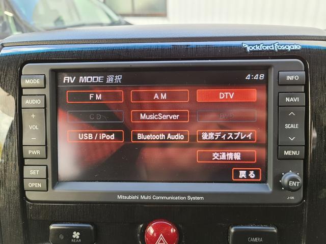 ローデスト G プレミアム HDDナビ 後席モニター フルセグTV DVD再生 Bluetooth FSBカメラ 両側電動スライド 電動リアゲート クルコン ステアリモコン ロックフォードサウンド HID フォグ 切替え4WD(23枚目)