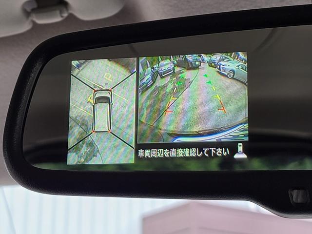 ハイウェイスター X Gパッケージ 純正ナビ 地デジ 両側電動スライド HIDライト&フォグ アイドリングストップ Bluetooth接続 AUX アラウンドビューモニター サイドエアバッグ 革巻ハンドル ETC 純正15インチAW(5枚目)