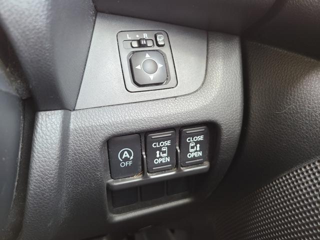 ハイウェイスター X Gパッケージ 純正ナビ 地デジ 両側電動スライド HIDライト&フォグ アイドリングストップ Bluetooth接続 AUX アラウンドビューモニター サイドエアバッグ 革巻ハンドル ETC 純正15インチAW(25枚目)