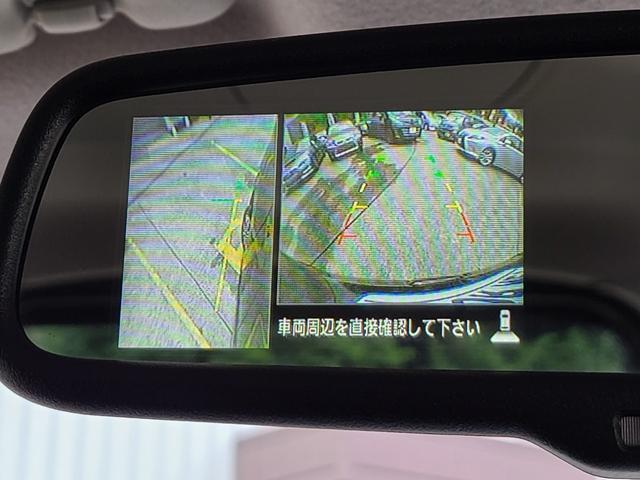 ハイウェイスター X Gパッケージ 純正ナビ 地デジ 両側電動スライド HIDライト&フォグ アイドリングストップ Bluetooth接続 AUX アラウンドビューモニター サイドエアバッグ 革巻ハンドル ETC 純正15インチAW(26枚目)