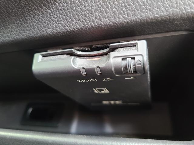ハイウェイスター X Gパッケージ 純正ナビ 地デジ 両側電動スライド HIDライト&フォグ アイドリングストップ Bluetooth接続 AUX アラウンドビューモニター サイドエアバッグ 革巻ハンドル ETC 純正15インチAW(29枚目)