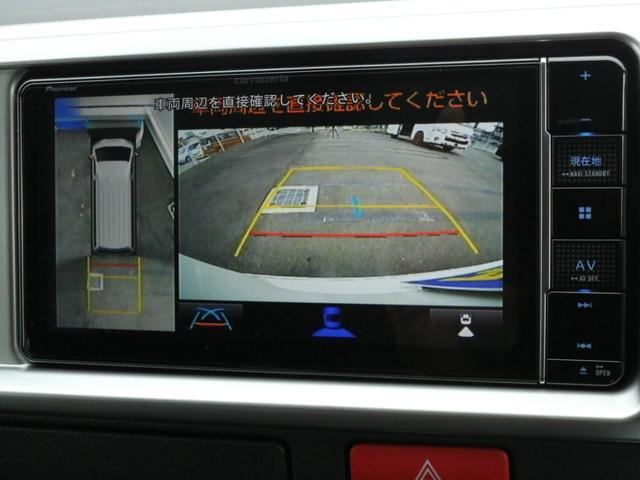 「トヨタ」「ハイエース」「ミニバン・ワンボックス」「兵庫県」の中古車55