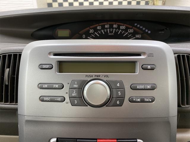 Xスペシャル 左スライドドア スマートキー ETC 電動格納ミラー ベンチシート(21枚目)