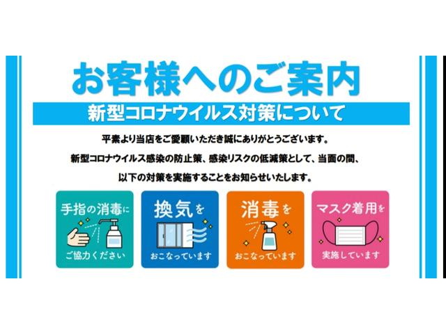 EX・マスターピース(2枚目)