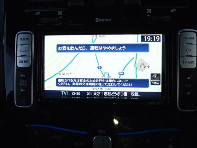 X 1オーナー Bカメラ TVナビ キーレスエントリー(4枚目)