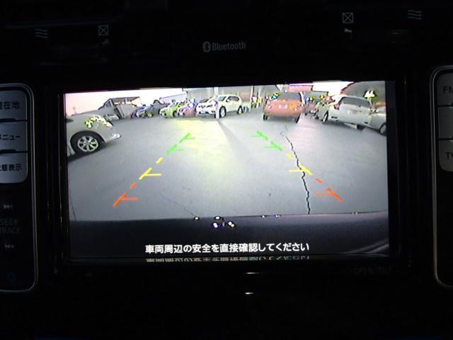 X 1オーナー Bカメラ TVナビ キーレスエントリー(5枚目)