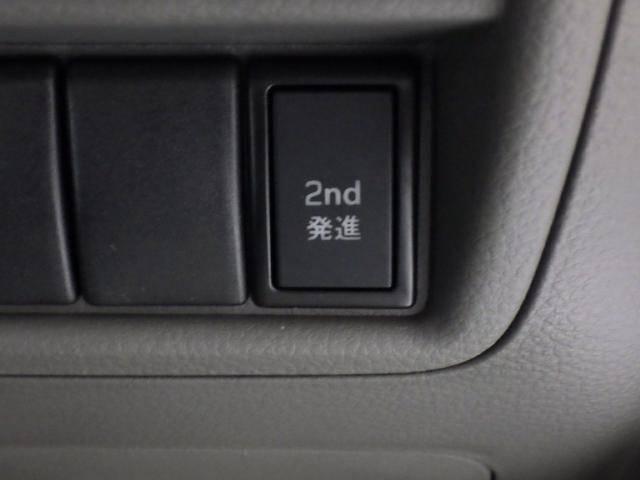 「日産」「NV100クリッパー」「軽自動車」「兵庫県」の中古車5