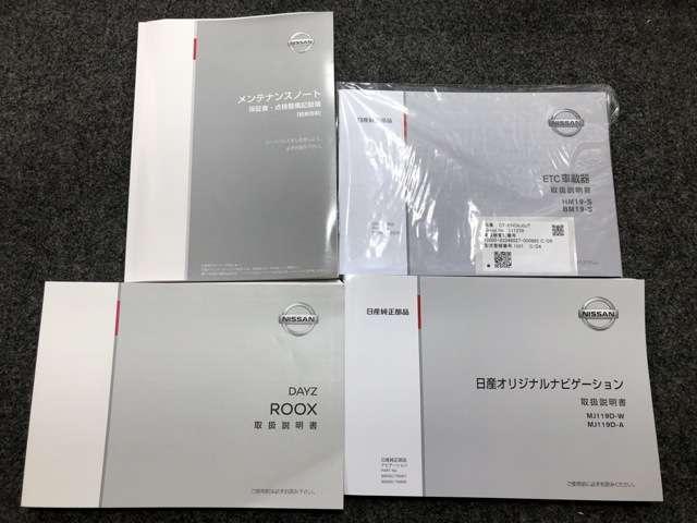 X 660 X 衝突被害軽減ブレ-キ&メモリーナビ・全周囲カメラ・両側電動スライドドア・ETC付(20枚目)
