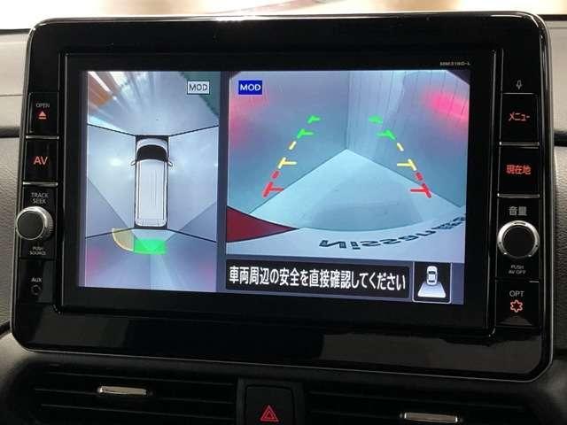 ハイウェイスター X プロパイロットエディション 660 ハイウェイスターX プロパイロット エディション 全周囲モニター&両側電動スライドドア(9枚目)