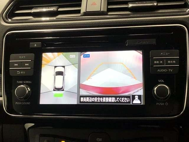 「日産」「リーフ」「コンパクトカー」「兵庫県」の中古車9