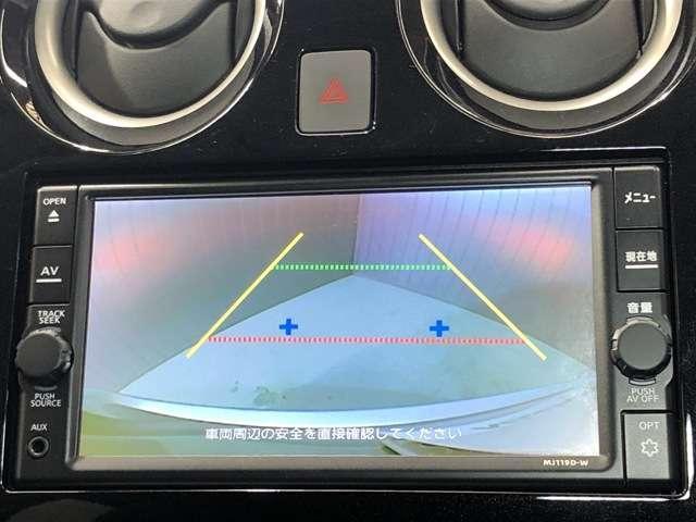 1.2 e-POWER X 純正メモリーナビ&バックカメラ(7枚目)