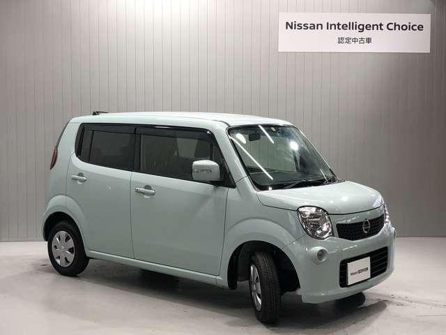 「日産」「モコ」「コンパクトカー」「兵庫県」の中古車15